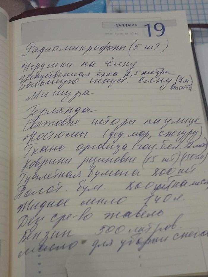 Беспредел в Оренбургской школе номер 86 беспредел, поборы в школе, Оренбург, видео, длиннопост