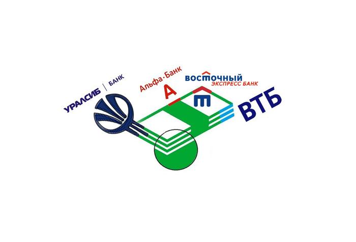 Эстафета Банковских Логотипов, еще один нашли