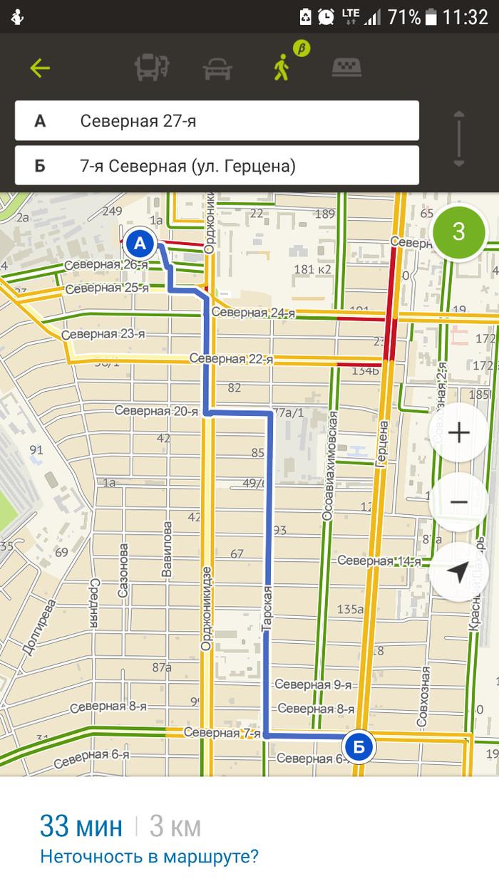 Продолжаю пешеходить. пешеход, пешком, толстяк, Самсунг samsung, омск, здоровье, длиннопост
