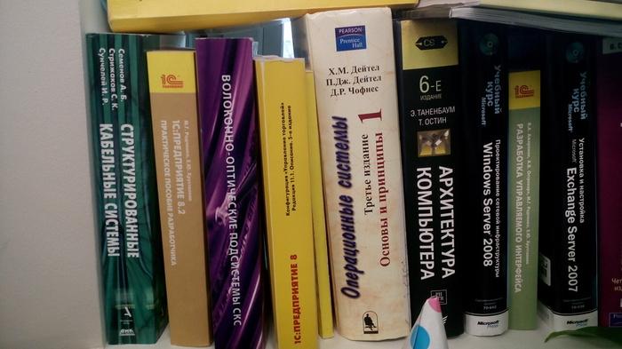 Книги даром Книги, IT, Даром, Длиннопост