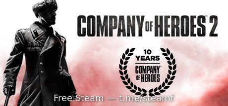Company of Heroes 2 Humble Bundle, Company Of Heroes 2, free, халява, раздача, хамблбандл, видео
