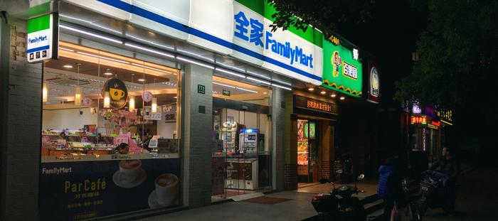 Еда в Китае еда, Китай, работа, Азия, путешествия, модель, длиннопост, кухня