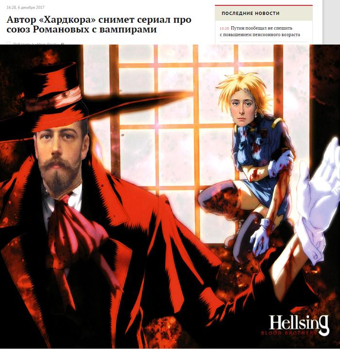 «Смотреть Фильм Онлайн Вампиреныш» / 2008