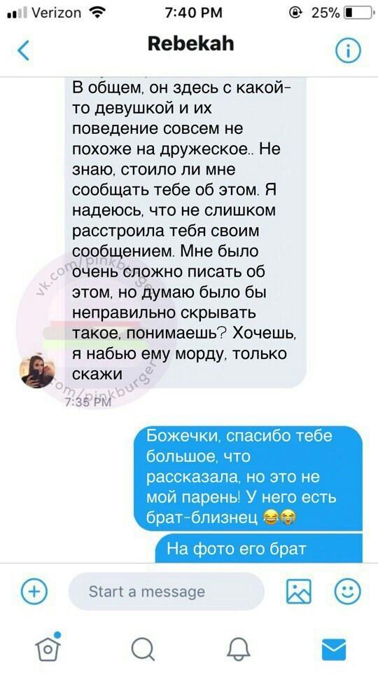 порно с переводом про измен жен фото