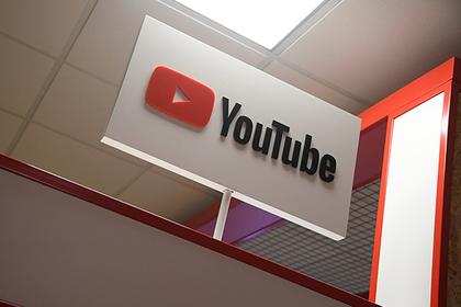 YouTube оказался под угрозой блокировки в России YouTube, Роскомнадзор, Блокировка