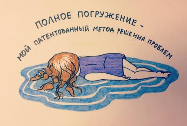 https://cs8.pikabu.ru/post_img/2017/12/14/9/151326362111870330.jpg