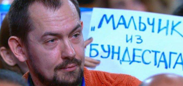 Хороший фотограф на вес золота Собчак, Цимбалюк, Пресс-Конференция, Политика, Twitter