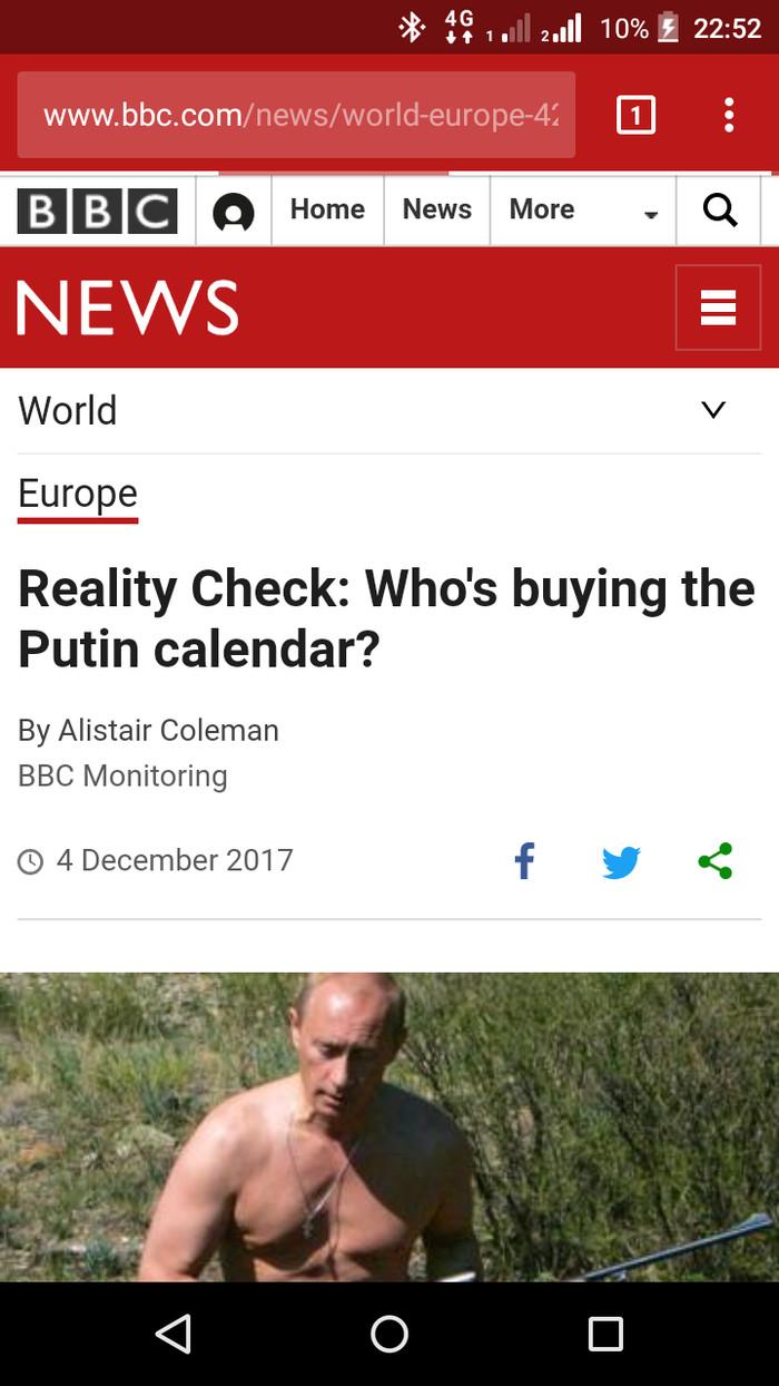 Разоблачения, они такие разоблачения! Календарь, Путин, Разоблачение, Обман, Новости, Длиннопост