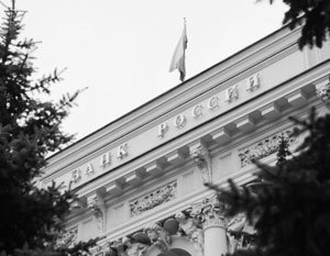 ЦБ снизил ключевую ставку до 7,75% Ключевая ставка, Банк России, Центробанк РФ, Снижение ставок по ипотеке