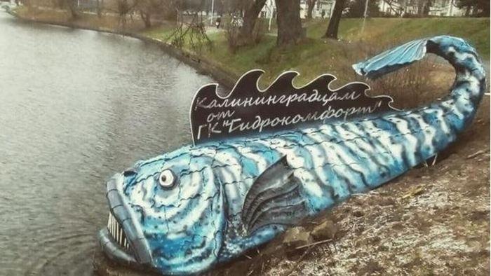 Чудо-юдо рыба кит. Подарок калининградцам Рыба, Скульптура, Калининград, Это ужасно