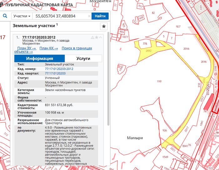 Как строительный рынок «Славянский мир» уничтожает поселок Мосрентген Беспредел, Мосрентген, Славянский мир, Бездействие власти, Коррупция, Длиннопост