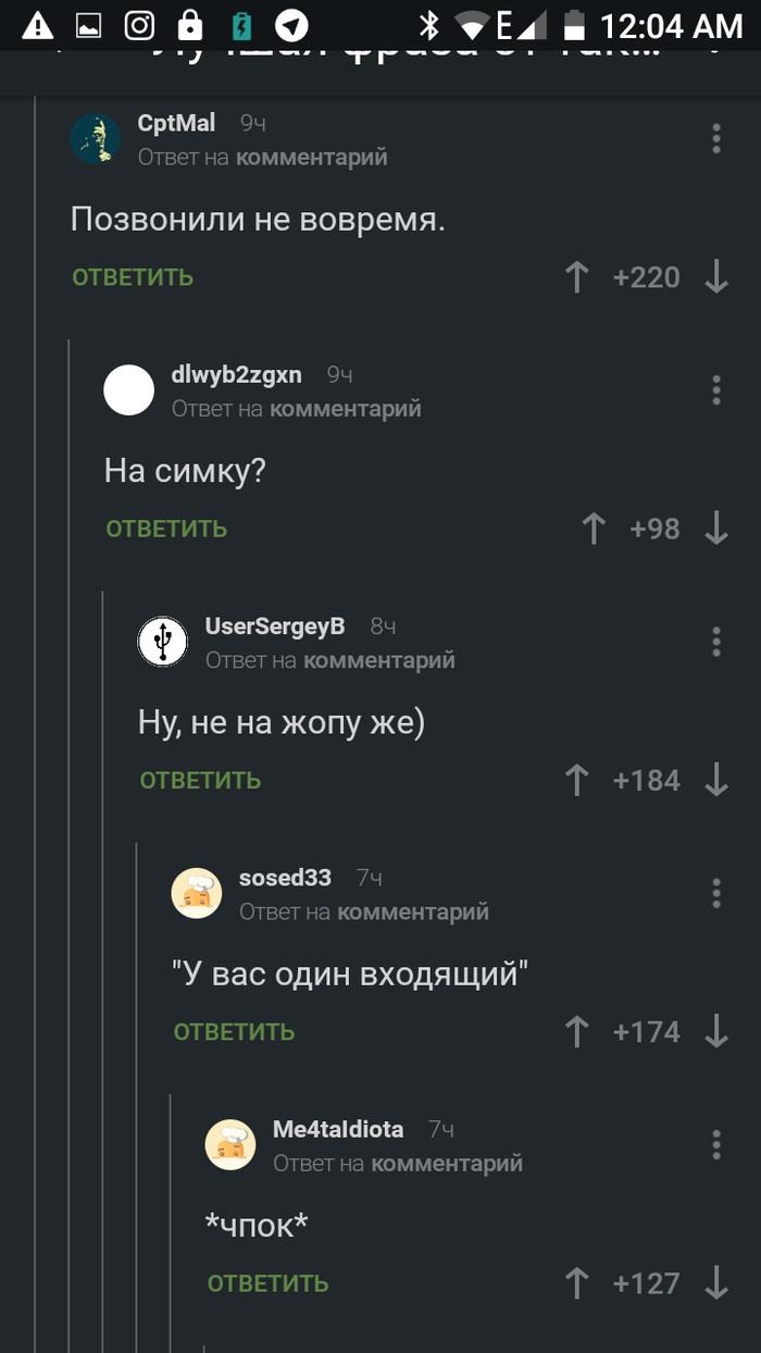 zaymus-s-parnem-virtom-gig-porno-shlyuhi-na-dorogah