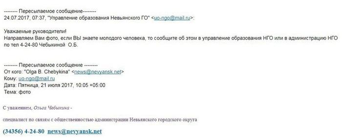 Я заставил невьянских дорожников ответить за свои нарушения Невьянск, Ремонт дорог, Яма, Прокуратура, Проверка, Гифка, Длиннопост