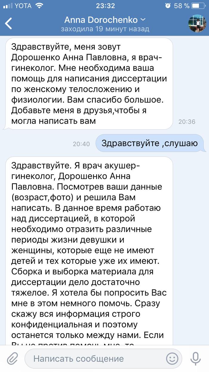 kak-ugovorit-devushku-pokazat-grud-po-skaypu-solo-odinokih-zhenshin-v-nd-kachestve-smotret-onlayn