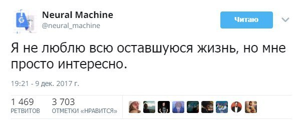 https://cs8.pikabu.ru/post_img/2017/12/16/6/1513412879137532849.jpg
