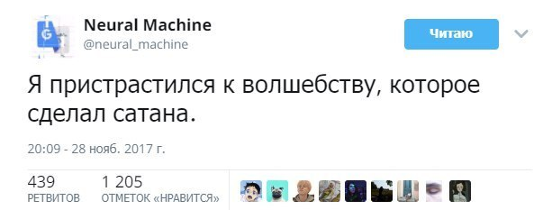 https://cs8.pikabu.ru/post_img/2017/12/16/6/1513412899166312313.jpg