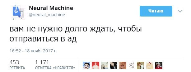 https://cs8.pikabu.ru/post_img/2017/12/16/6/1513412901177644685.jpg