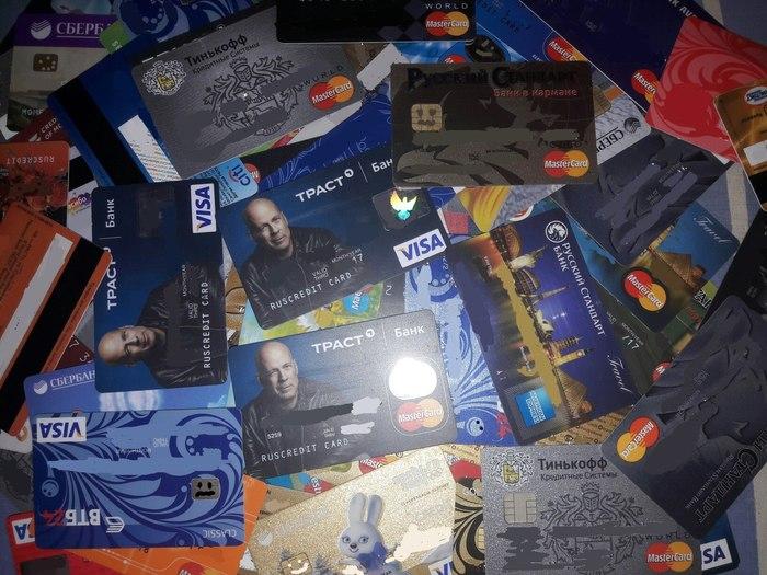 Про жизнь в кредит кредит, кредиты зло, глупые люди, банкротство, длиннопост