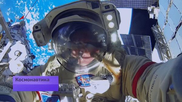 Солнечные очки космонавта