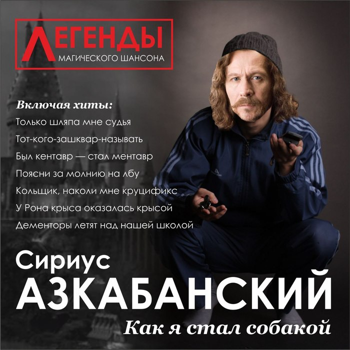 https://cs8.pikabu.ru/post_img/2017/12/17/10/1513531360150343599.jpg