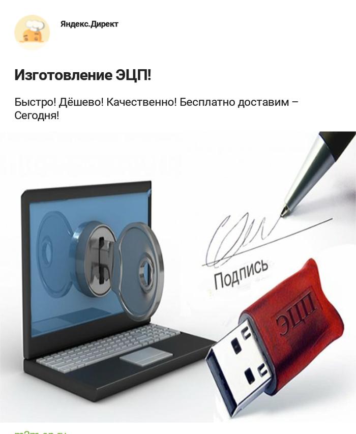 Маркетинг в действии Реклама, Photoshop, Эцп, Яндекс директ
