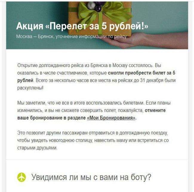Этого всего лишь нужна открытая виза и билет на самолет цена билета на самолет до москвы из челябинска