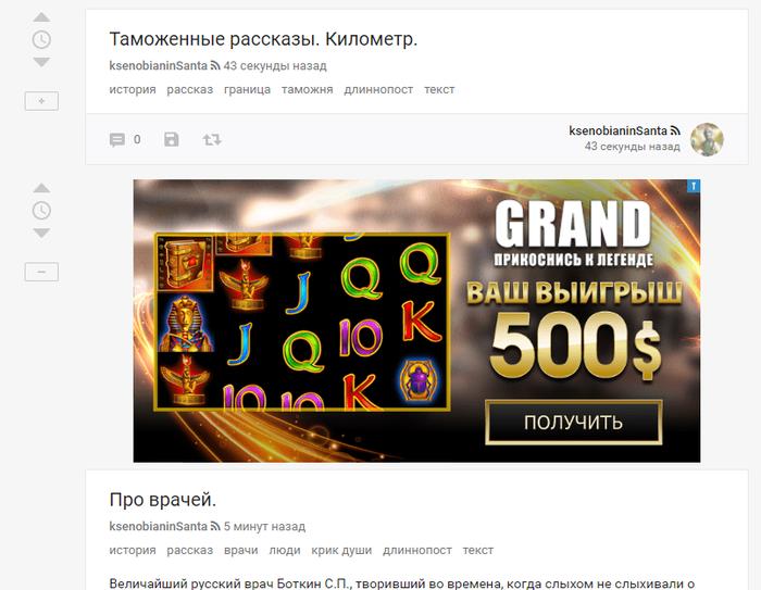 Дебильная реклама интернете контекстная реклама миллиардов рублей бегун яндекс