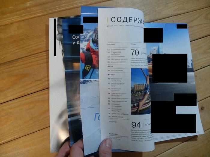 Купи себе рекламу! The National Geographic, Реклама, Жадность, Длиннопост