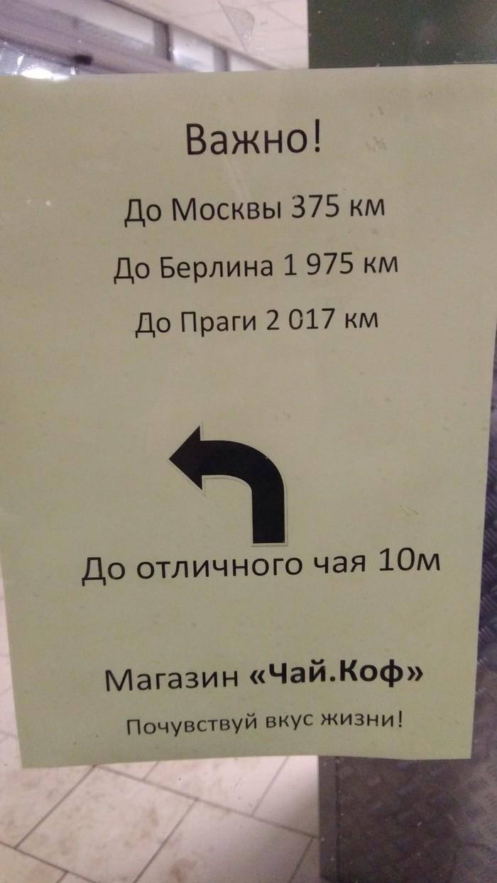 Г. Саров. Географический кий маркетинг.