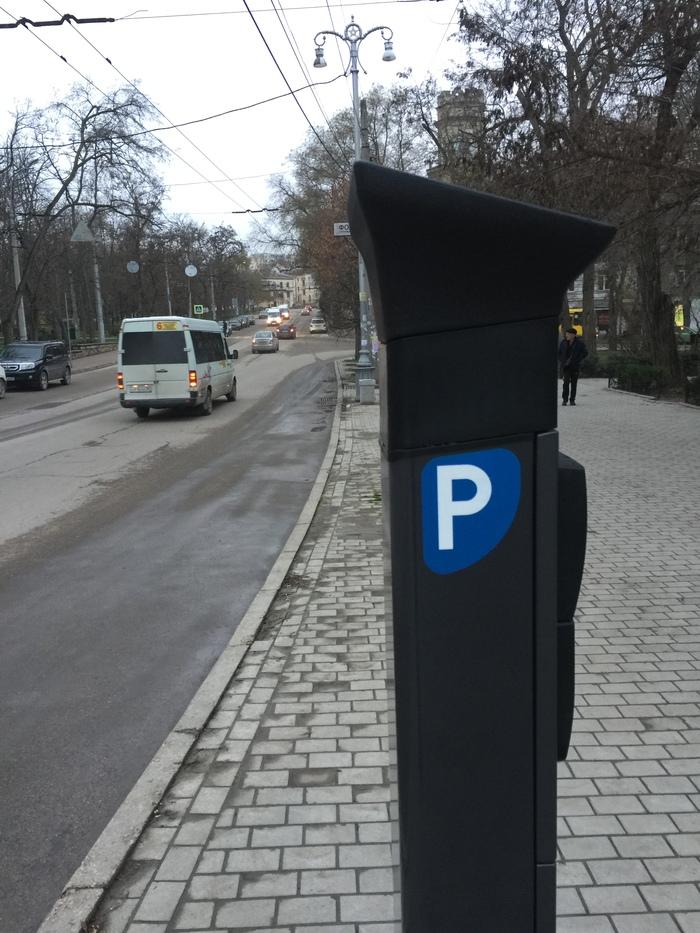 Что было в начале паркомат или разметка? Политика, Длиннопост, Парковка, Паркомат