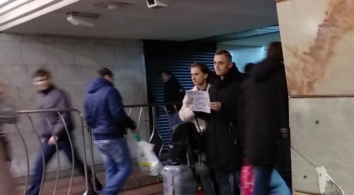 Пикабу не хочет создать патруль по Московскому и Питерскому метро ? Москва, Метро, Ббпе, Ты попал, Попрошайки, Бомбит