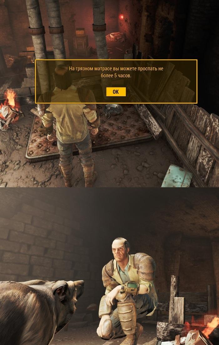 Выживание в Fallout 4.