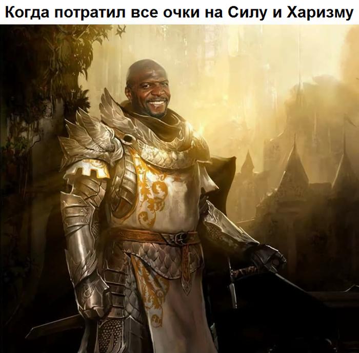 Рпг оно такое)