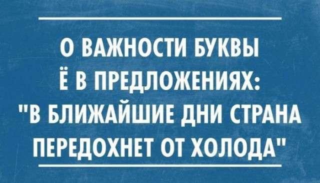 Про идиотов и электронные письма безграмотность, Грамотность, идиотизм, русский язык, общение, юмор, бесит, дебилизм