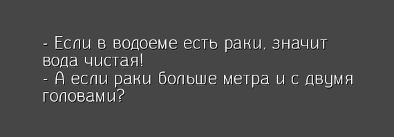 Водоем