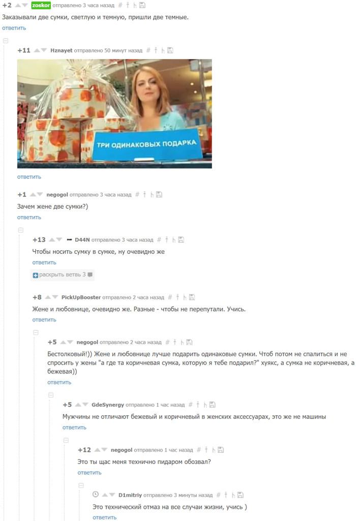 Развод на секс русской соседкой своего соседа