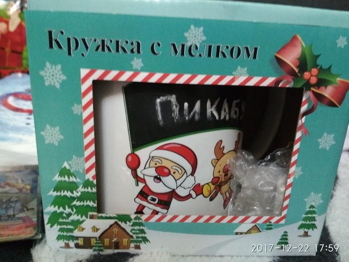 Посылка получена! Обмен подарками, Тайный Санта, Посылка, Ура, Длиннопост, Мейнстрим, Дети
