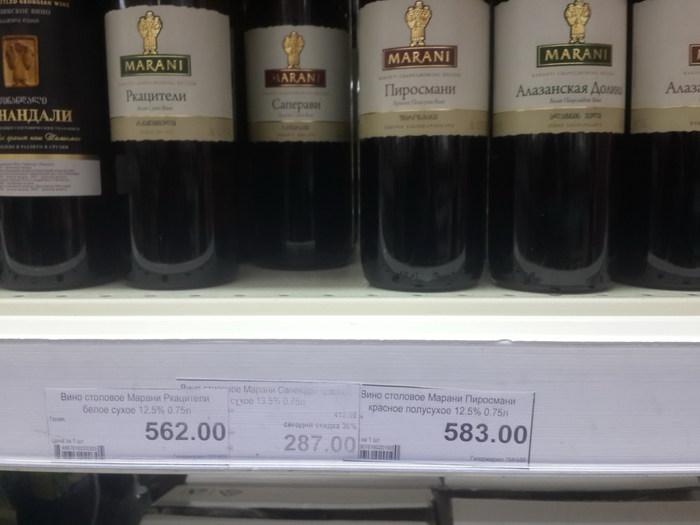 Хотите купить по правильной цене? Фотографируйте ценник! Супермаркет, Акция, Скидки, Неправильные ценники, ЗоЗПП, Длиннопост