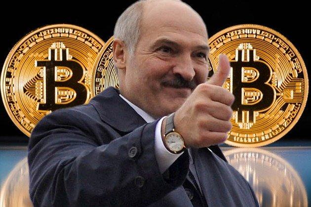 Теперь уж точно заживём.... Александр Лукашенко, Что-То не так, Биткоины, Политика