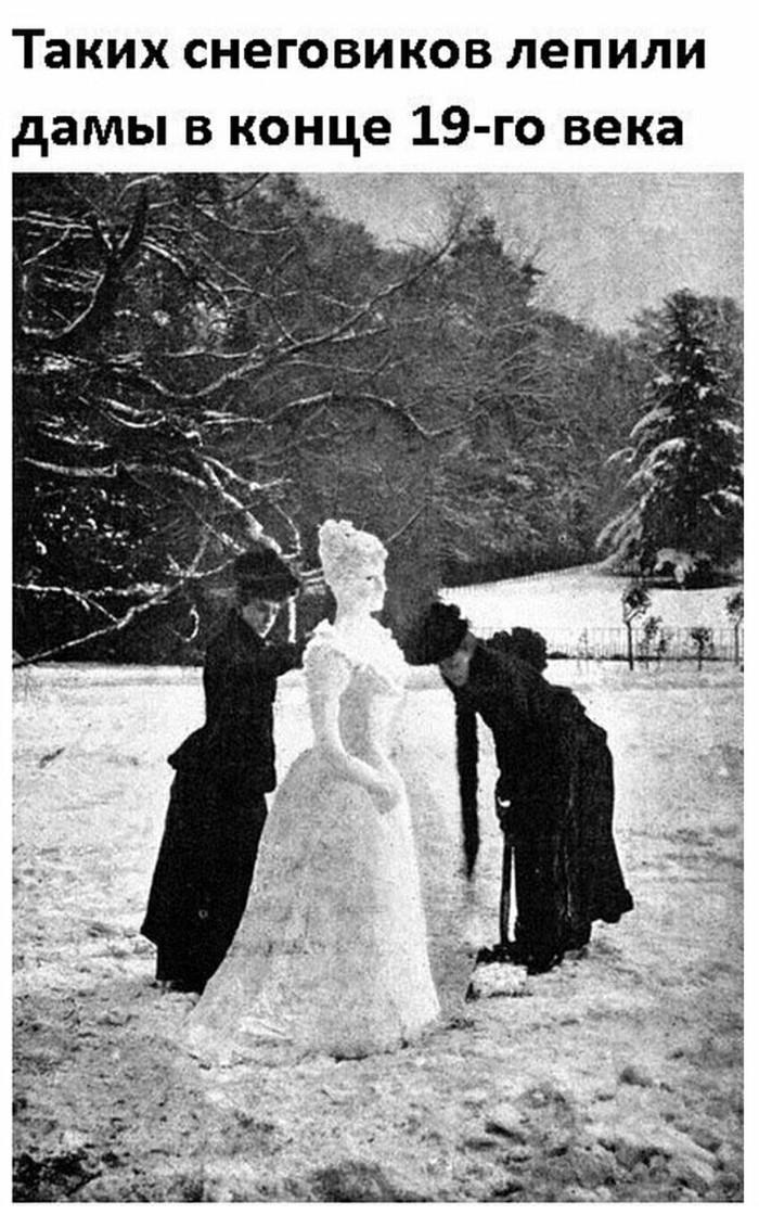 Снеговики 19 века