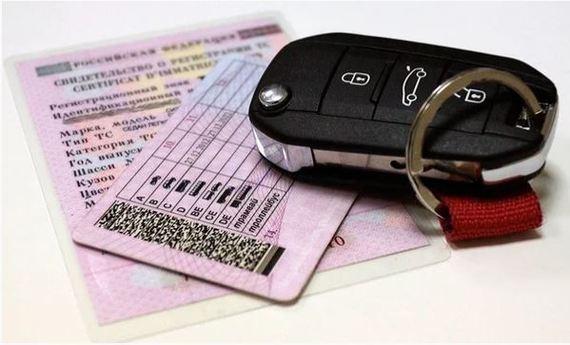 развод по возврату водительского удостоверения