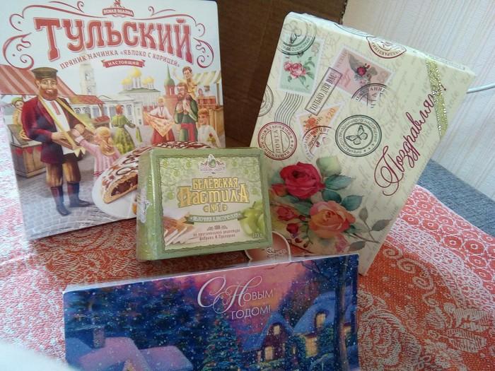 Подарок от Дед Мороза Тайный Санта, Посылка, Новый Год, Длиннопост