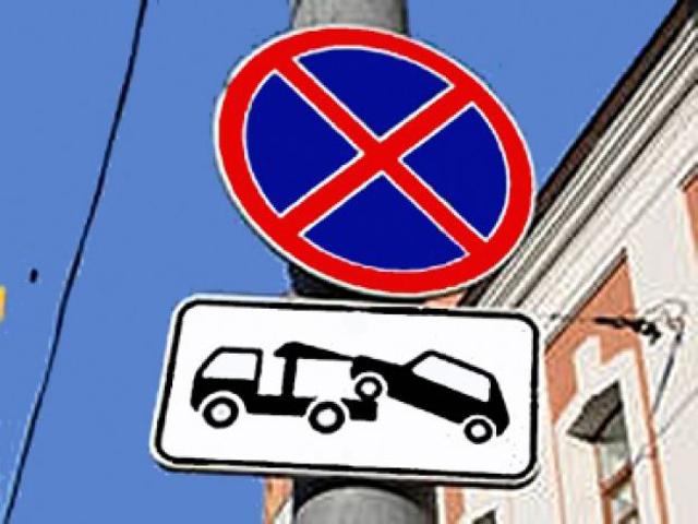 Оставляйте телефон под лобовым стеклом Лига автомобилистов, Автолюбители, Взаимопомощь