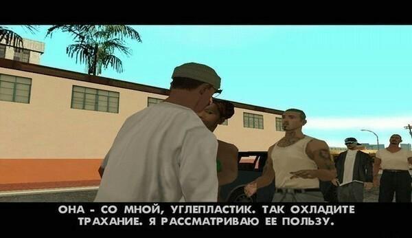 Про языки Комментарии, Gta, Английский язык, Русский язык