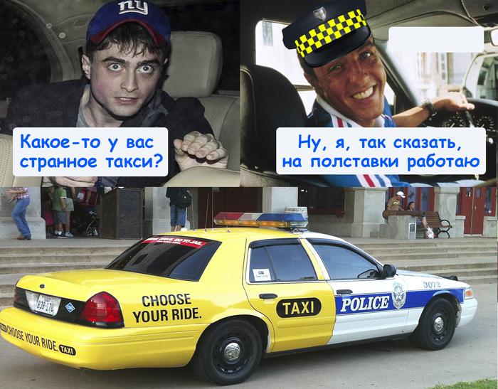 В Дании наркодилер по ошибке сел вместо такси в машину полиции Копенгаген, Дания, Наркодилер, Такси, Полиция, Ошибка, Победитель по жизни, Новости