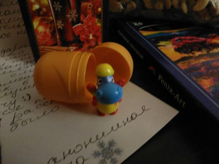 Подарок из Курска Обмен подарками, Новый Год