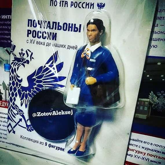 Почта России выпустила коллекцию фигурок почтальонов Почта России, Партворк, Фигурка
