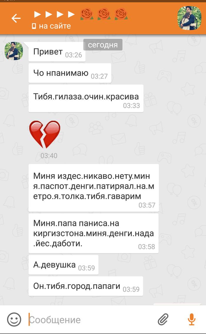 Правила хостинга odnoklassniki дачный ответ официальный сайт-печное отопление
