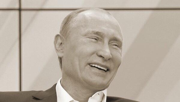 Если Вы еще не в курсе Путин, Политика