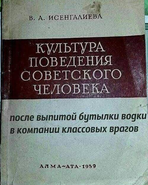 Интересная книга наверное